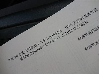 10688.jpg