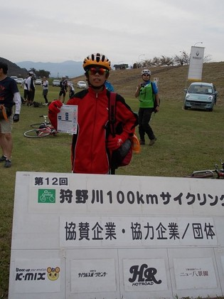 20111002 100km完走.jpg