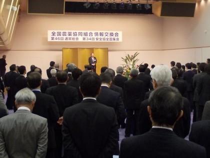 20111117_3.jpg
