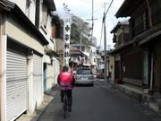 由比旧東海道.jpg