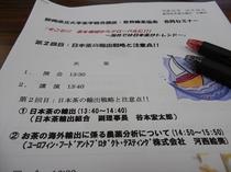 DSCN3220_R.JPG