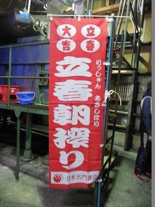DSCN5524.JPG