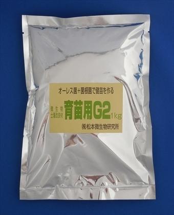 DSCN7023.JPG