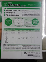 DSCN8251.JPG