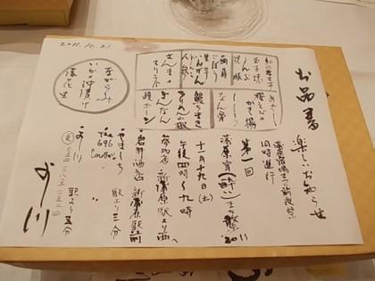 酒メッセ2011 004.jpg