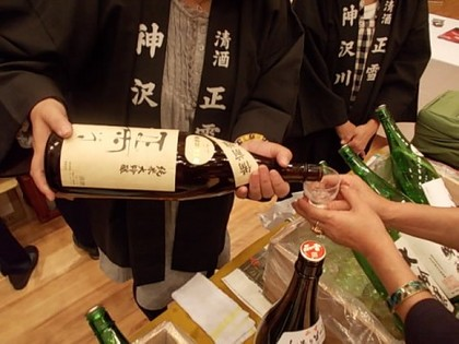 酒メッセ2011 013.jpg