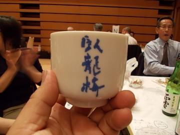 酒メッセ2011 016.jpg