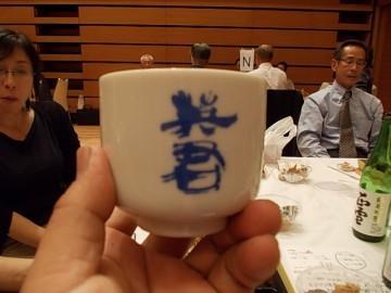 酒メッセ2011 017.jpg