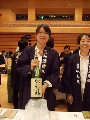 酒メッセ2011 019.jpg